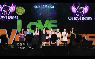 Girls′ Generation - I Can't Bear Anymore (live)