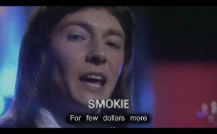 �������� ����������� ���� Smokie - For A Few Dollars More