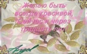 Любавин сергей и буланова таня цветок