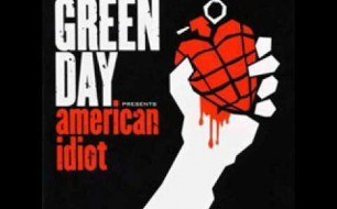 �������� ����������� ���� Green Day - Extraordinary Girl