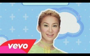 Coco Lee - Yes! You Love Me