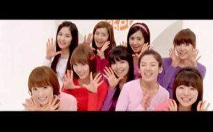 Girls′ Generation - Ha Ha Ha