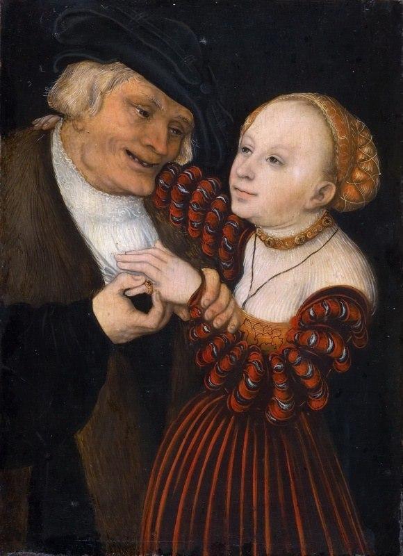 Старик в девушке