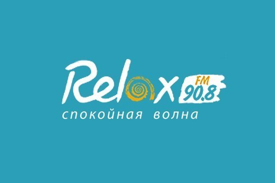 ������ ����� Relax FM