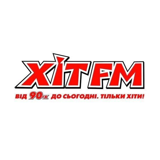 слушать онлайн авто радио украина