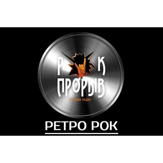 слушать рок фм украина