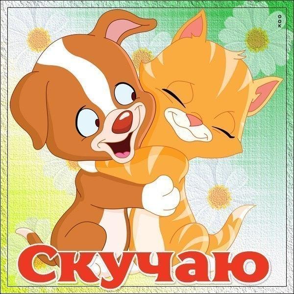 С днем рожденья поздравление другу притча белорусский извод