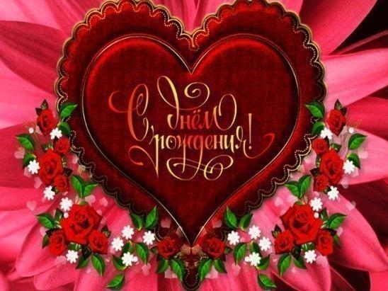 Музыкальные открытки для любимой жены алла, приколы картинки фото