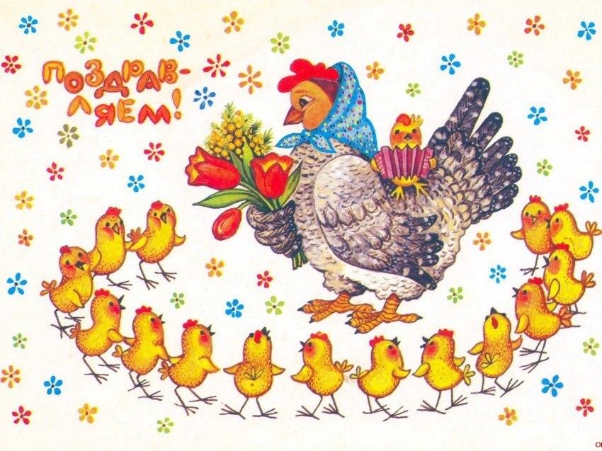 Открытка с цыпленком на 8 марта, молодоженам словами видео