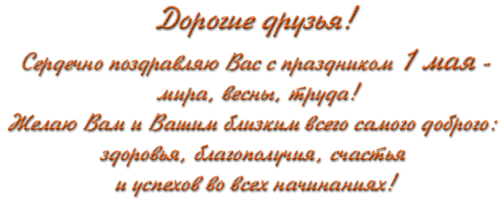 - открытки