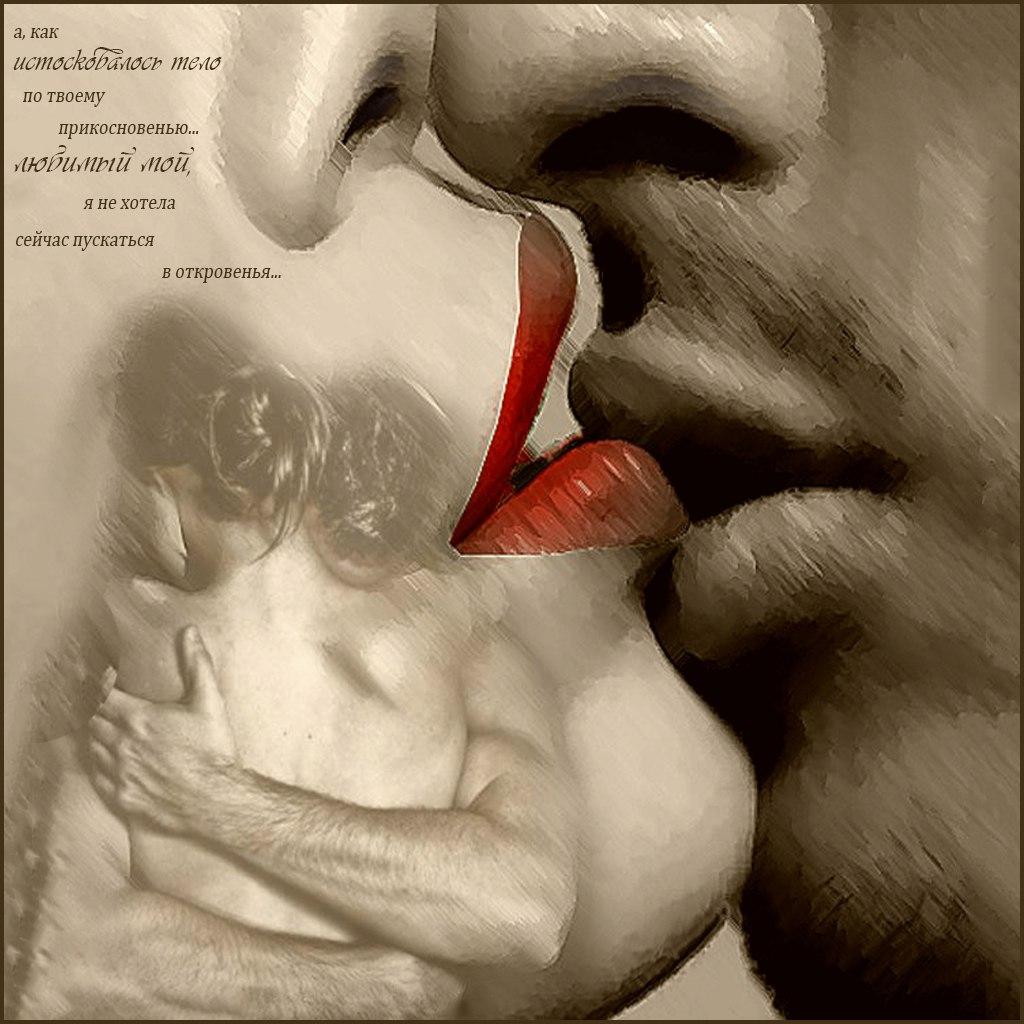 Поцелуй сладкий открытки