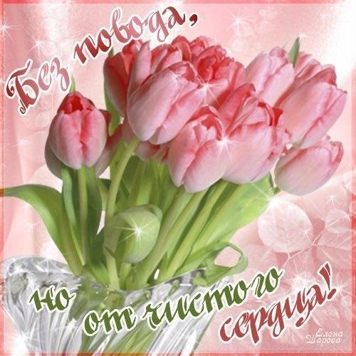 http://www.beesona.ru/upload/183/04ceaa5702d962468f0641a0da253330.jpg