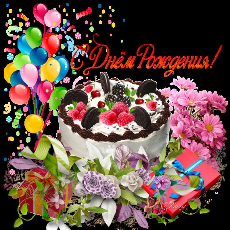 картинки с тортами с пожеланиями для большинства мужчин