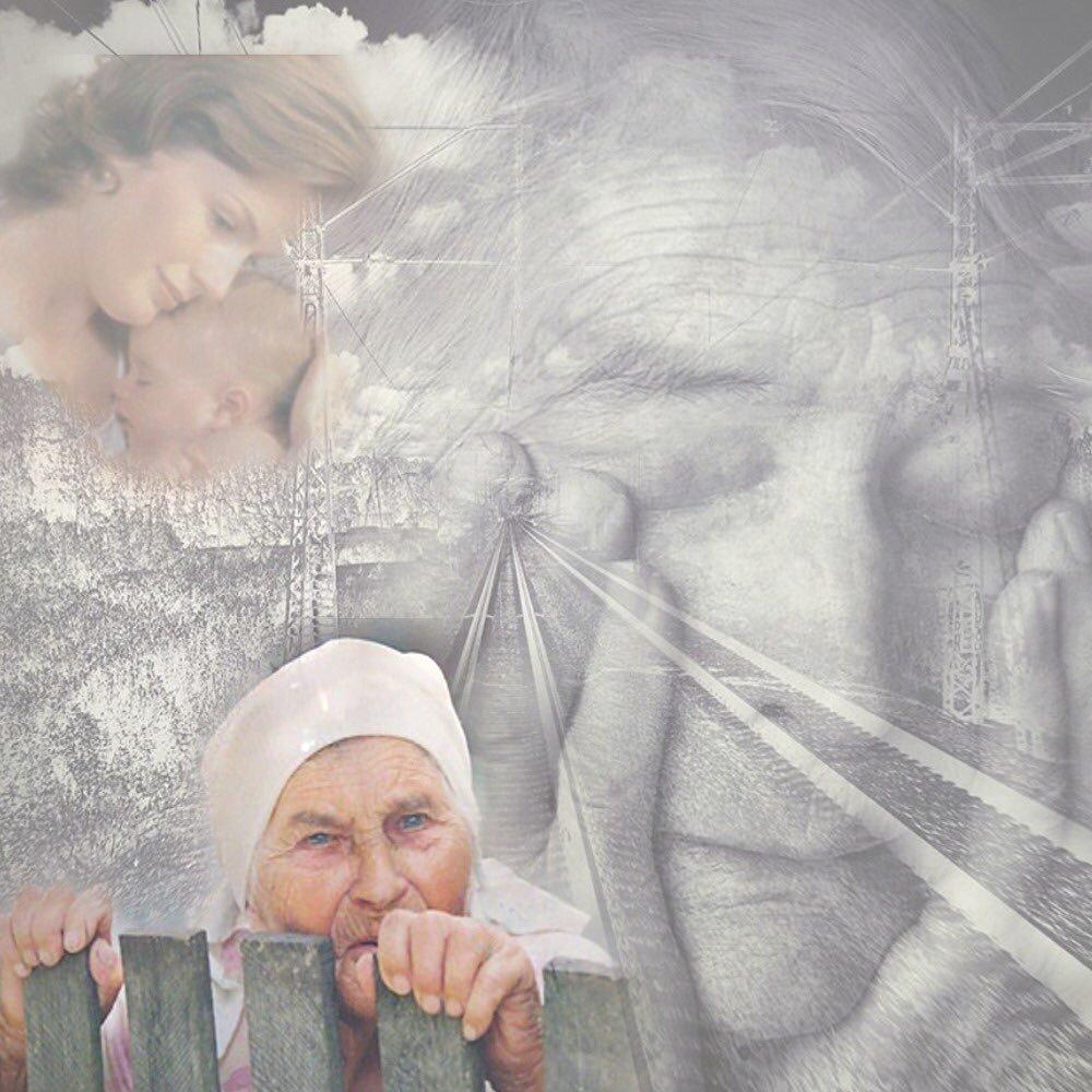 Картинка с тоской о маме