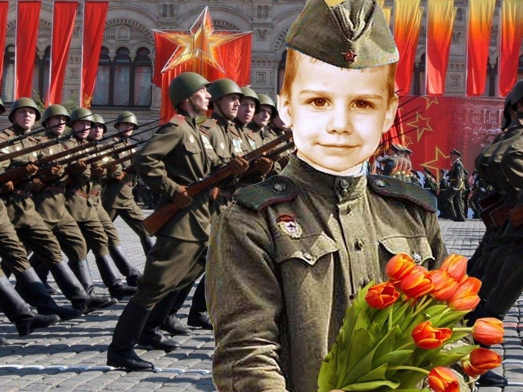 пришла марине открытки к 9 мая победы фото сделала