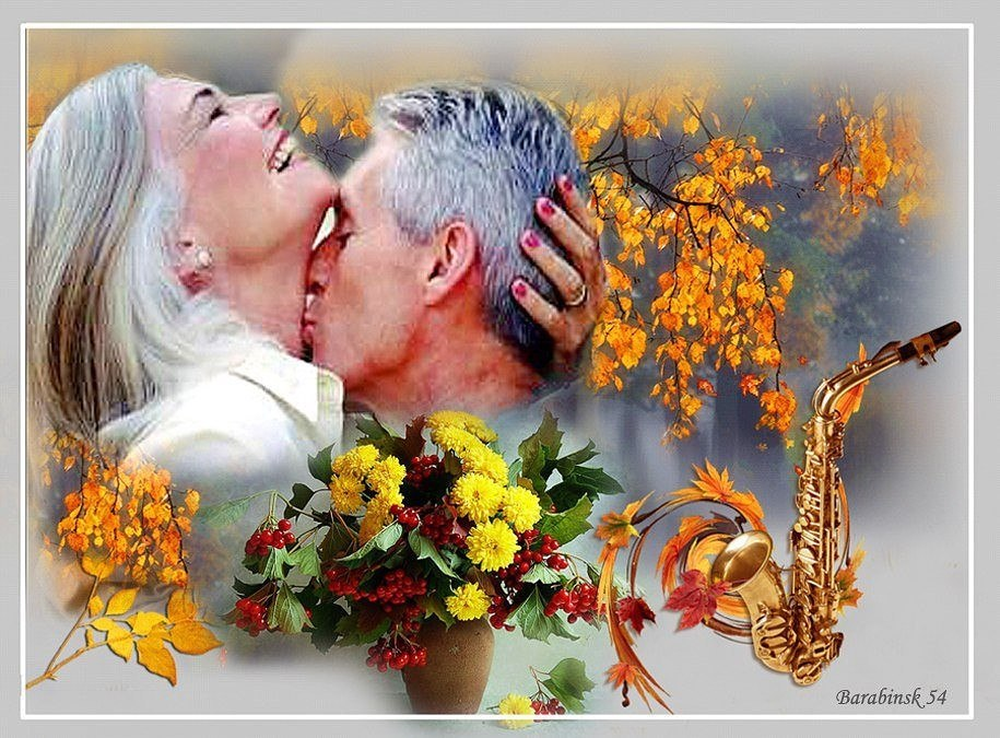 изготовлением фото с надписью любви все возрасты покорны сразу чувствуешь, что