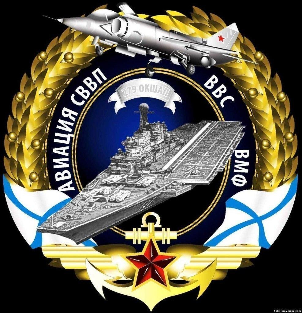 День морской авиации картинки, доброе