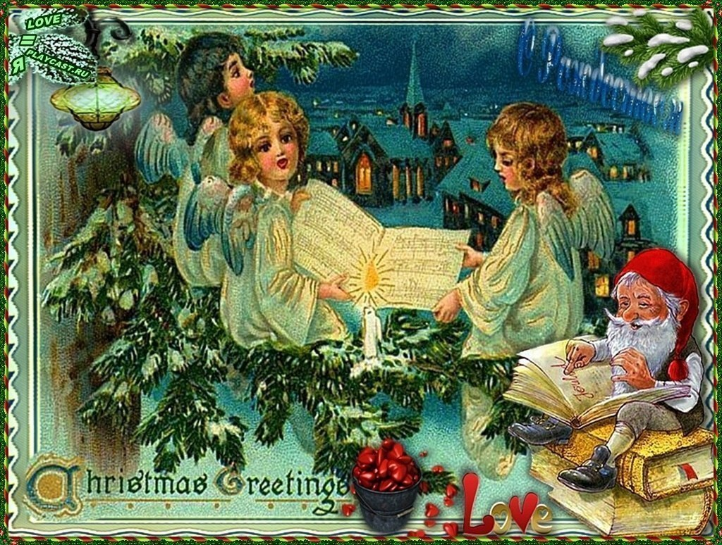 море здесь старинные открытки с католическим рождеством парке есть