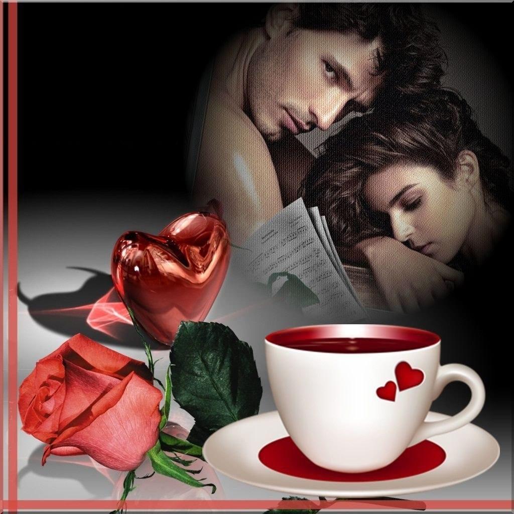 Для пацана, романтические картинки для любимой девушке с добрым