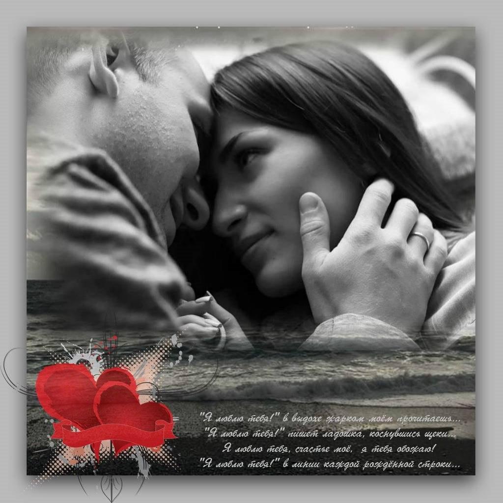 Картинки мой воздух моя любовь