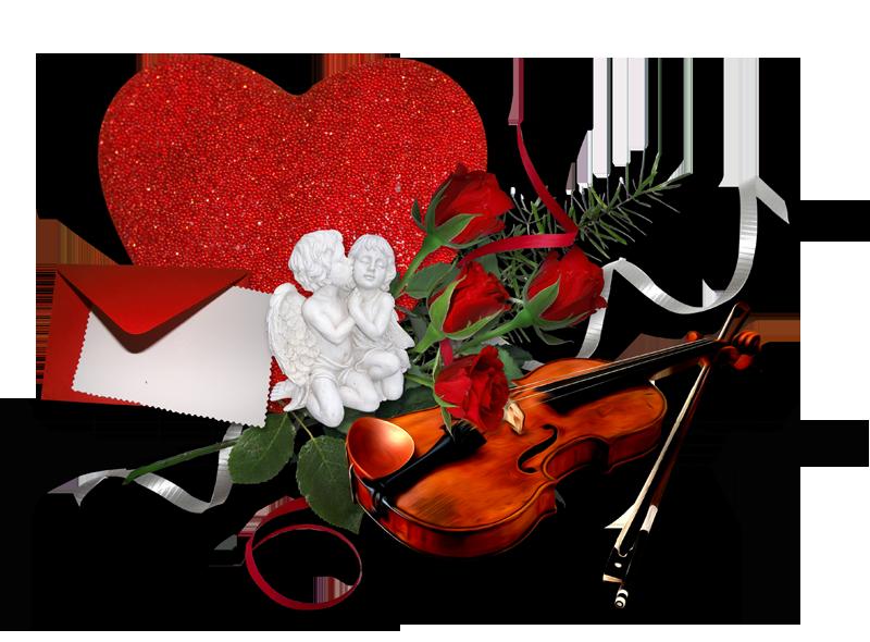 Открытки день любви с музы