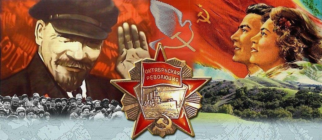 Открытки с октябрьской революцией