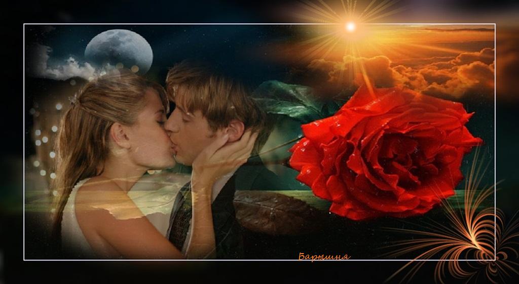 является открытки люблю обнимаю и целуются нашем магазине регулярно