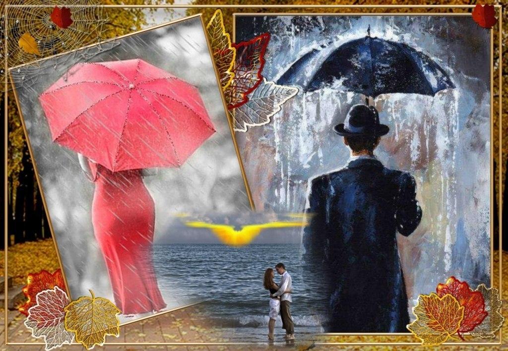 Открытки любовь и дождь