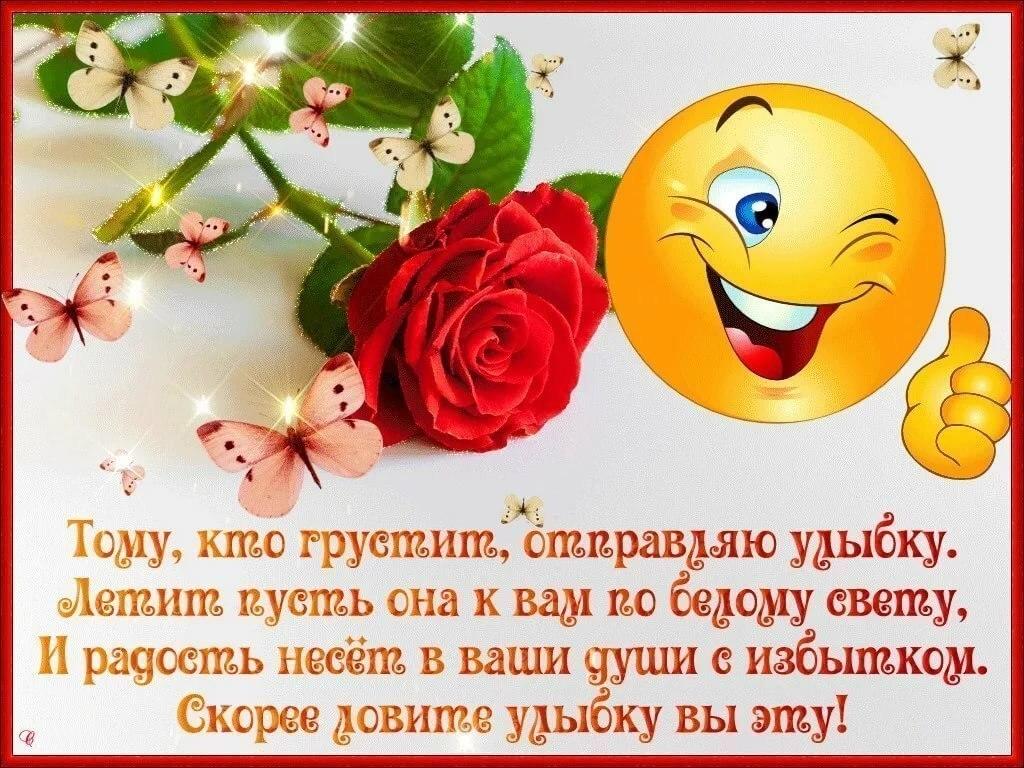 позитивные гифы с пожеланиями для друзей советских времен здесь
