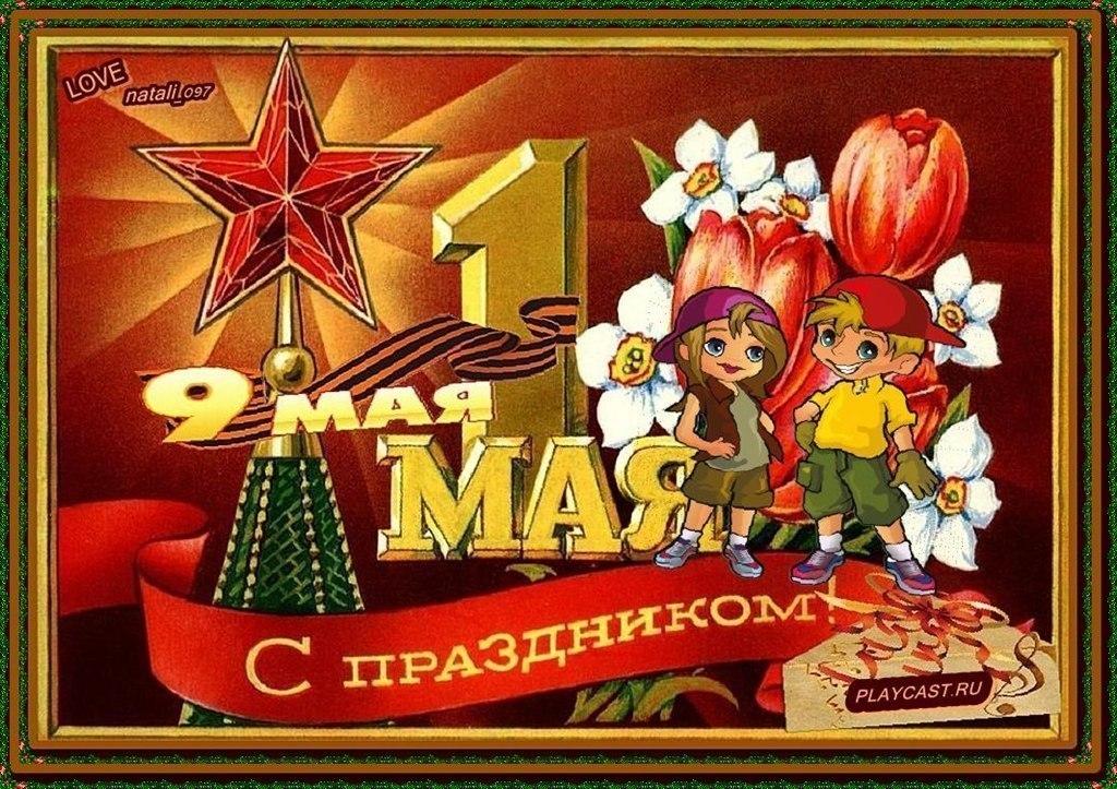 Рисунок поздравительной открытки к одному из праздников, социальные сети гифка