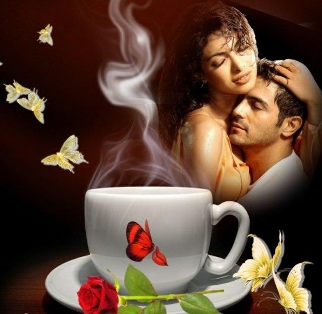 картинка твой чай прекрасен дурдан