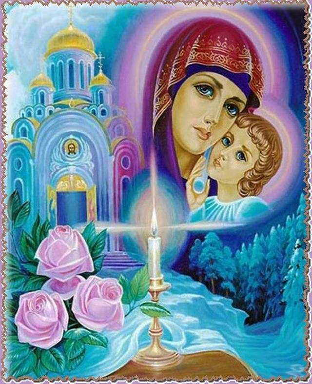 50-60, с благовещением пресвятой богородицы благовещение гифы