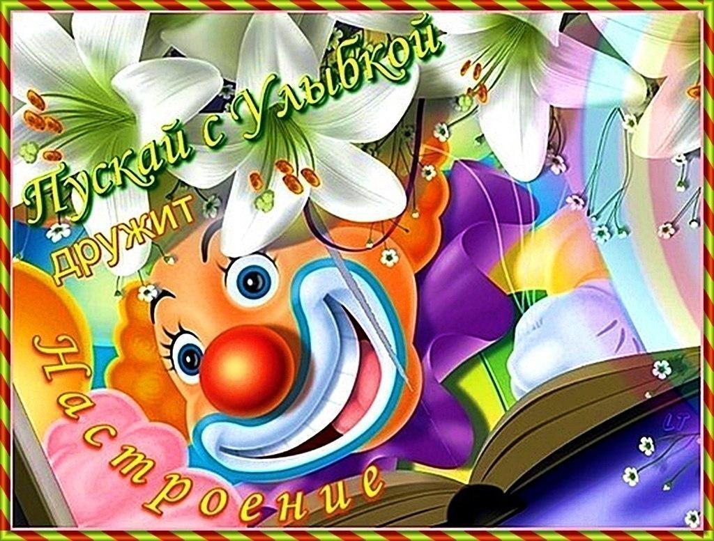 1 апреля день смеха красивые открытки, телефон