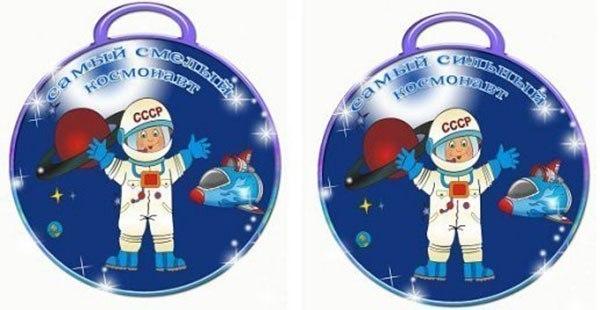 Картинки медали для детей космос, поздравление днем