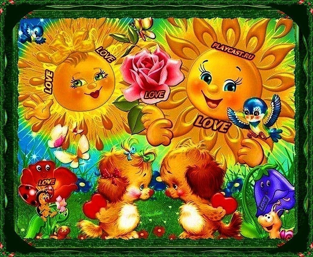 Новогодний, поздравительная открытка солнышко