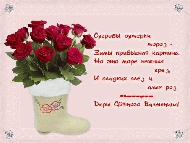 Поздравления с праздниками, памятными событиями. 19854147dbeda9c6463400c1b13e4820