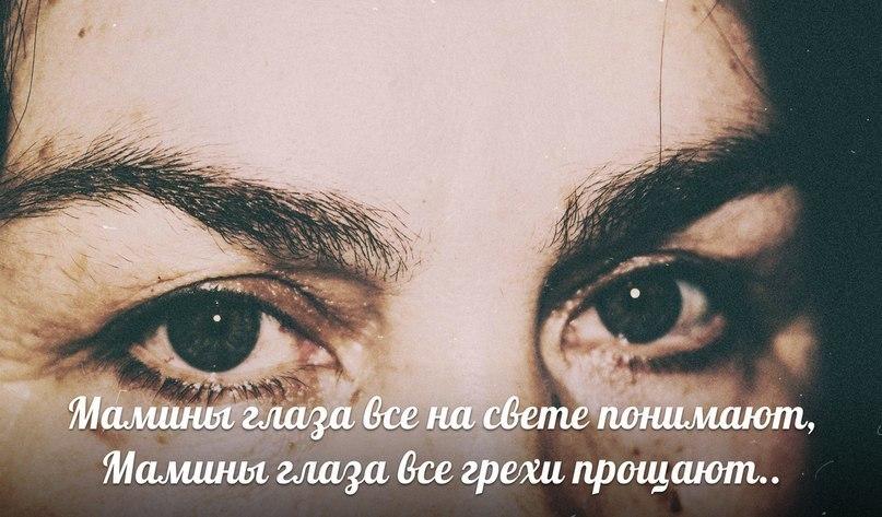 Скачать песню посмотри в мои глаза я счастлива без тебя