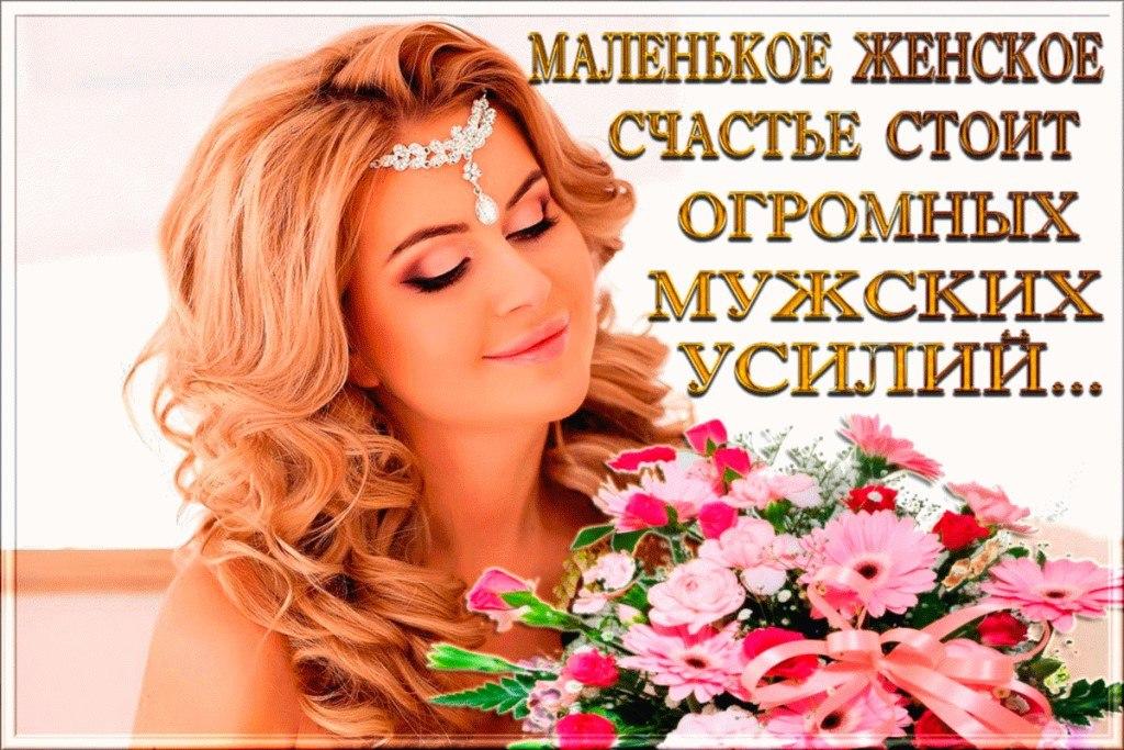 Картинки с надписью счастливая жена
