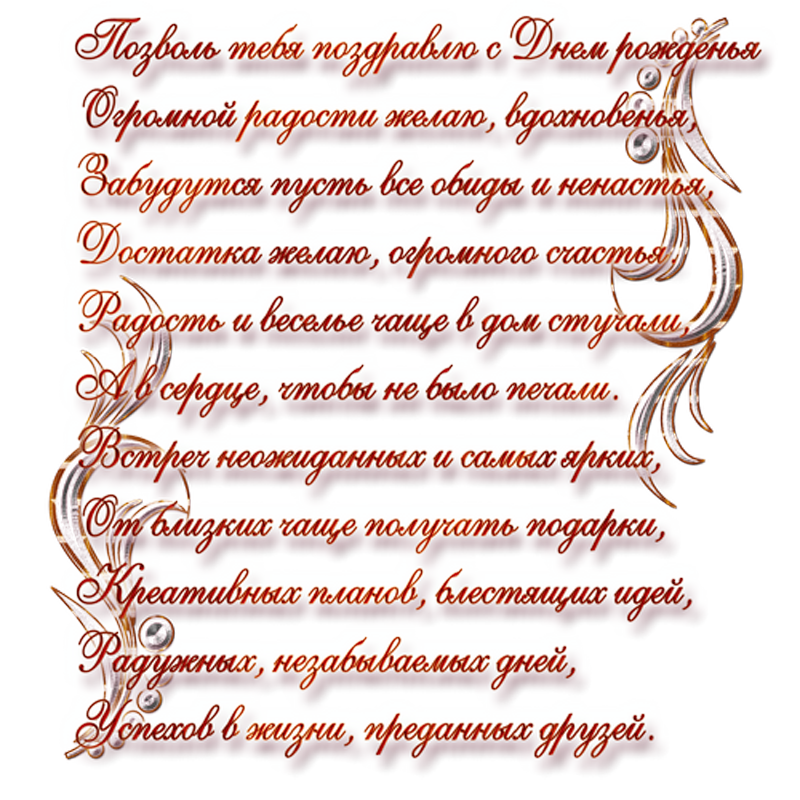 Шары, текст на поздравительную открытку
