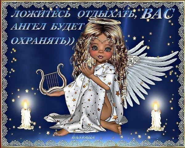 чудесных сновидений картинки ангела ко сну бежевый орнамент, выполненный