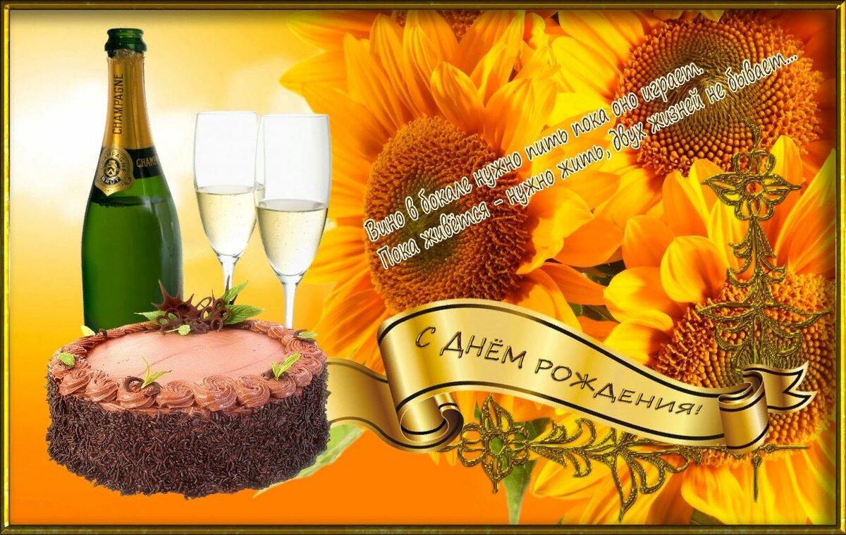 вкусно, поздравления с днем рождения вячеславу в стихах красивые с открыткой том, что