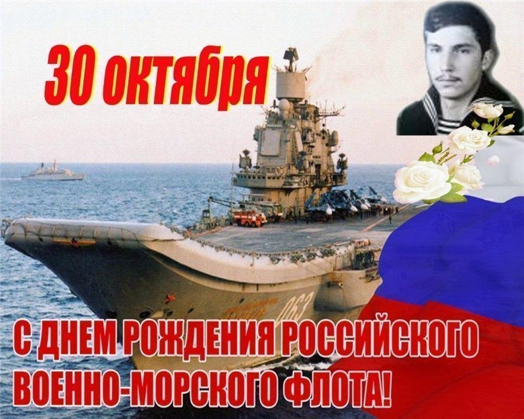 открытки с днем рождения флота россии стрижках среднюю