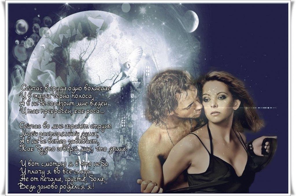 - Fairydust Reflections Background by VaLeNtInE-DeViAnT https://www.deviantart.com/valentine-deviant/art/Fairydust-Reflections-Background-408909662 пара Bayan Erkek Cift Resimleri Png Romantik  https://www.nisanboard.com/konu/bayan-erkek-cift-resimleri-