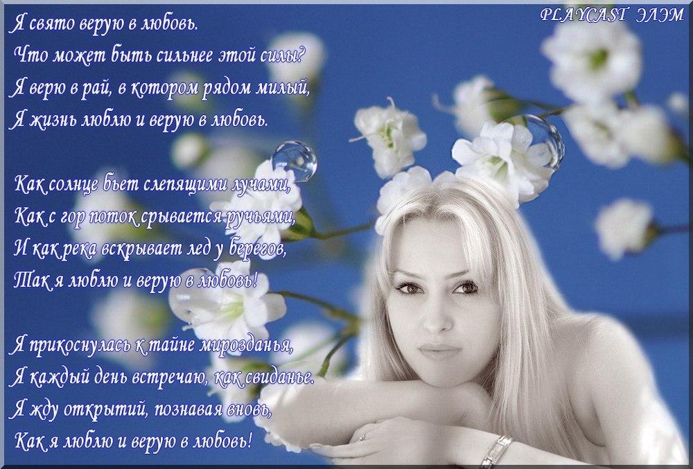 Страничка Принцессы в твоих снах - Страница 12 D8ed9780998f27eb303b1ed574d4fb42