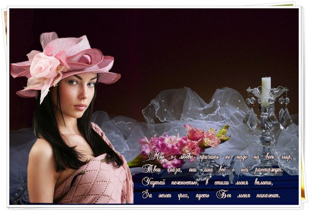 - фон  натюрмортв В.Волкова. http://fotokto.ru/id124888 девушка Arnusha http://arnusha.ru/post421462550/#?upd http://arnusha.ru/post435100271/ Девушка http://vfl.ru/fotos/843ba37514236698_21.html