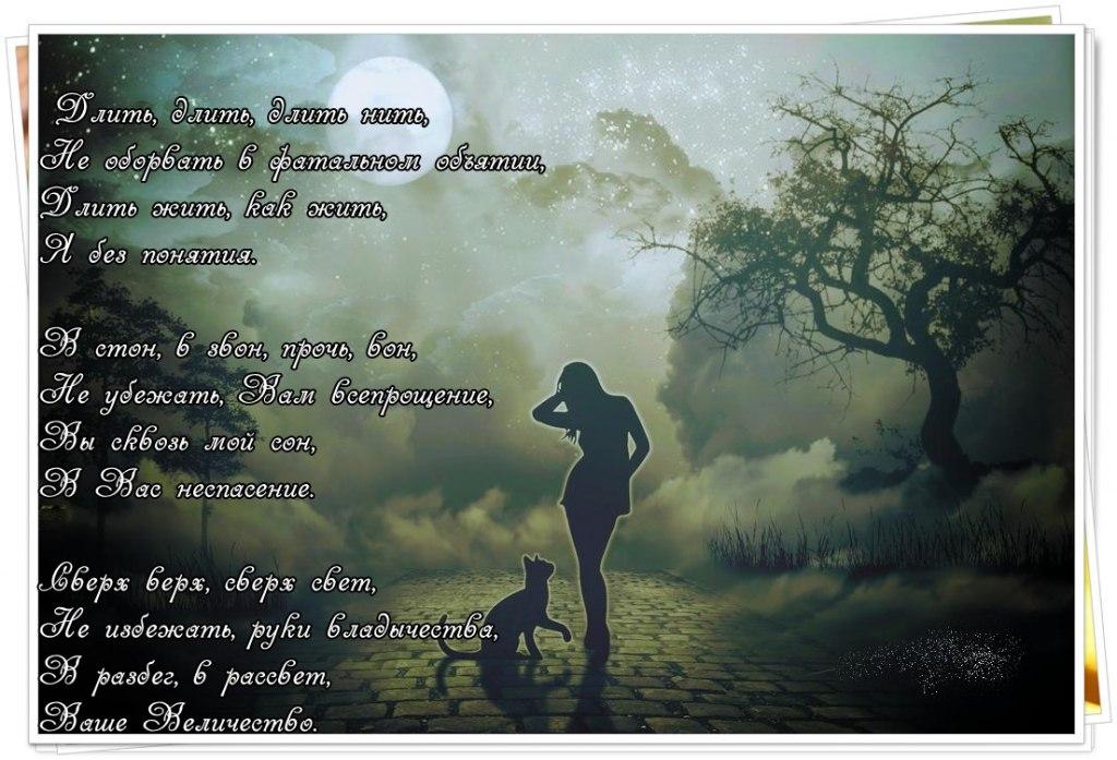 - Full Moon Night By Adriana-Madrid https://www.deviantart.com/adriana-madrid/art/Full-Moon-Night-728991082 Créditos: Nube: angelarominarivas.deviantart.c… Walkway: jean52.deviantart.com/art/Walk…