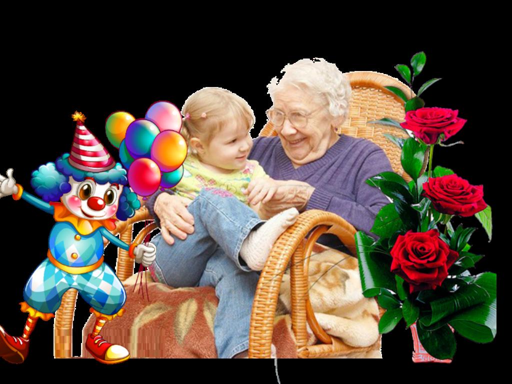 Открытка бабушке от внуков с фото