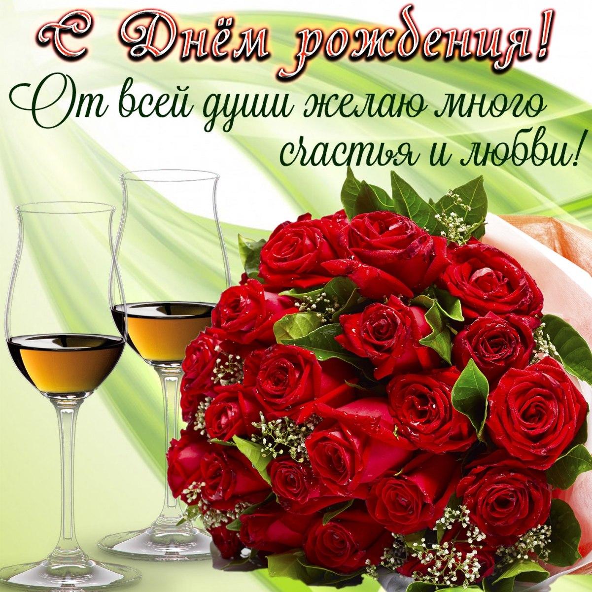 поздравления с днем рождения желаю тебе ого весенних