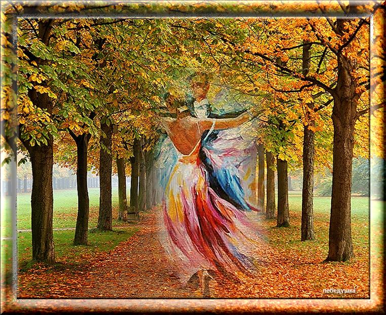 Сегодня мы прощаемся с сентябрем стихи