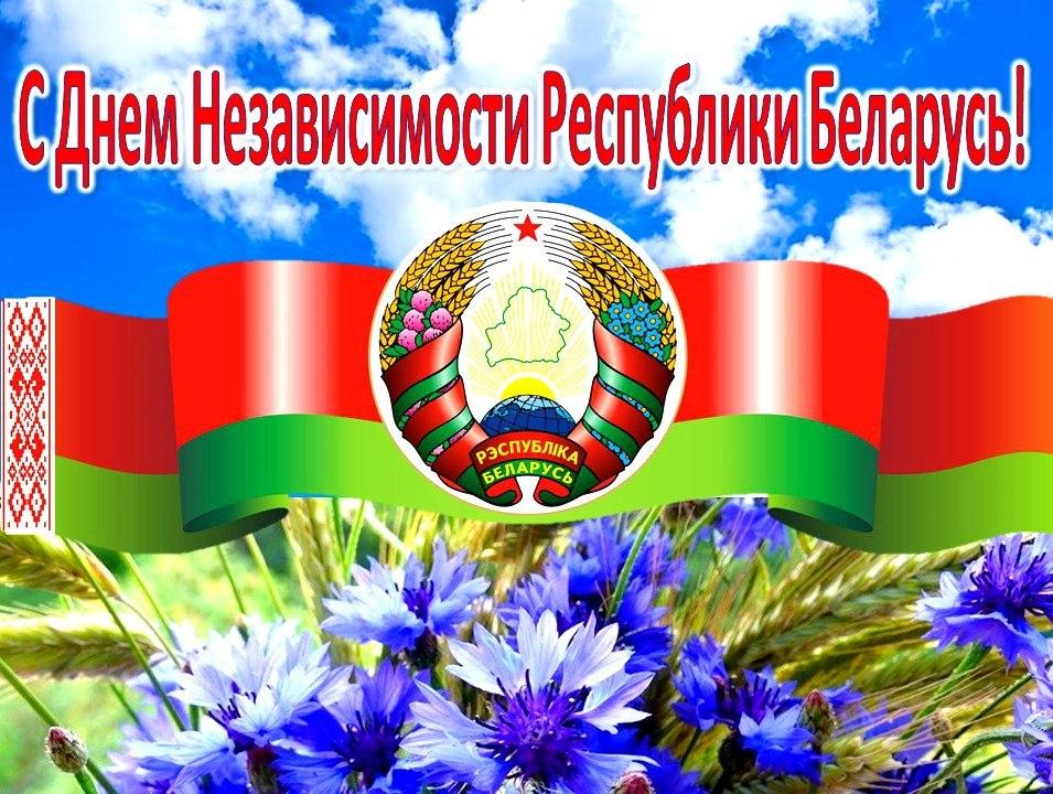 открытки про белоруссию пограничники
